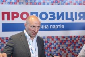 """Партія """"Пропозиція"""" на з'їзді затвердила новий склад головної ради"""