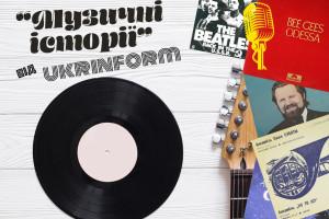 «Музичні історії» від Укрінформу: як пишуться подкасти