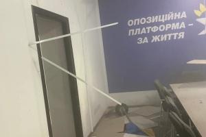 У полтавський офіс ОПЗЖ кинули гранату