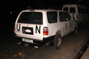 Двох працівників ООН відсторонили за секс у службовому авто