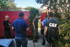 СБУ блокувала масштабний збут контрафактних цигарок у районі проведення ООС