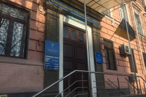 Экс-чиновников Апелляционного суда подозревают в махинациях на миллион гривень