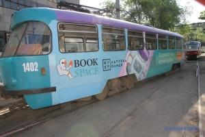 Фестиваль Book Space в Днипре впервые проходит онлайн
