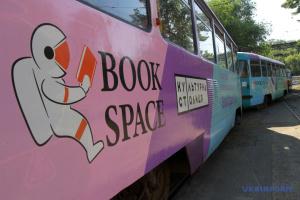 Фестиваль Book Space пройде 3-5 вересня у Дніпрі