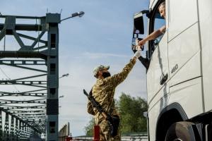 Украина усиливает «карантинные» меры на границе - для защиты от штамма Delta