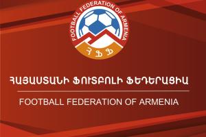 Федерация футбола Армении дисквалифицировала 25 украинцев