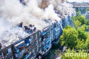 В Новой Каховке задержали возможного виновника пожара