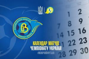 Сьогодні відновлюється жіночий чемпіонат України з футболу