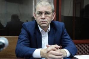 """Пашинському вручили обвинувальний акт у """"справі Хімікуса"""""""