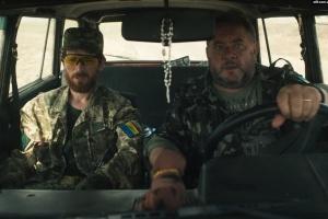 Вышел трейлер новой украинской комедии с Бенюком
