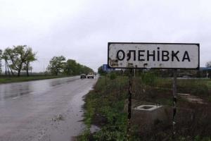"""Оккупанты обещают открыть пункт пропуска """"Еленовка"""""""