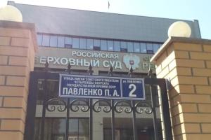 """""""Суд"""" у Криму відхилив скаргу на вирок імаму Халілову"""