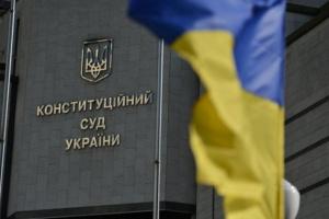 """Конституционный суд начал рассмотрение """"языкового"""" закона"""
