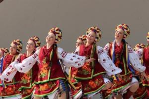 Українців Канади запрошують на фестиваль до Дня незалежності України