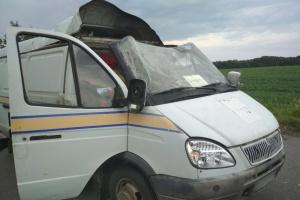 Raubüberfall auf Postwagen: 2,5 Mio. Hrywnja gestohlen