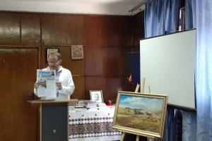 Громада провела «Українсько-румунські літературні гармонії»