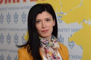 У Раді зареєстрували проєкт постанови про призначення Піщанської головою АМКУ