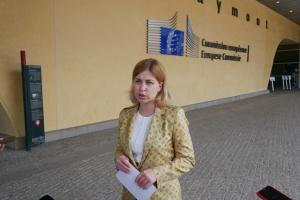 Украина и ЕС могут подписать в июле меморандум о помощи на €1,2 миллиарда