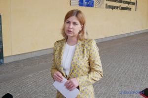 Чуда не произойдет, ЕС не откроет Украине сразу все границы - Стефанишина