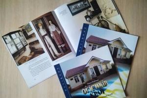 На Житомирщині видали путівник музеєм Івана Огієнка