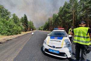 Полиция открыла уголовное дело из-за масштабного пожара на Луганщине