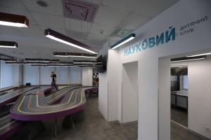 """Во Львове создали интерактивный детский клуб """"Научный"""""""