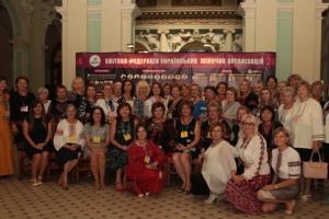 Світова федерація українських жіночих організацій випустила другий вісник