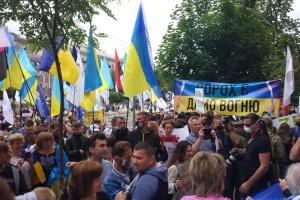 Aktion zur Unterstützung von Poroschenko vor Gerichtsgebäude