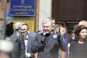 ГБР возбудило в отношении Порошенко еще четыре дела по заявлениям Коломойского - адвокат