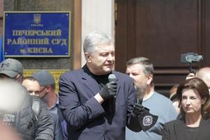 Третя спроба: Печерський суд обирає запобіжний захід Порошенку