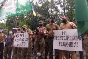 Під Кабміном вимагають не призначати Мураєву заступницею голови Харківської ОДА