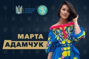 """Актриса """"Жіночого кварталу"""" виконає Гімн України перед кубковим фіналом"""