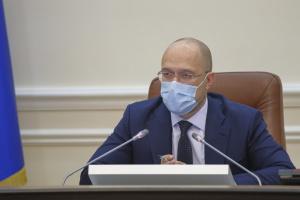 Уряд змінить критерії віднесення до карантинних зон — Шмигаль