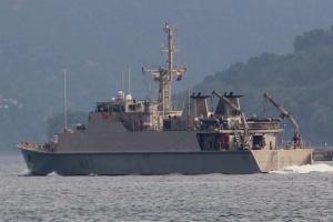Четыре корабля противоминной группы НАТО вошли в Черное море