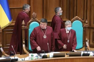 """Конституционный Суд продолжил рассмотрение """"языкового"""" закона"""