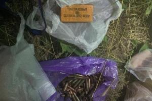 СБУ запобігла контрабанді за кордон зброї та боєприпасів