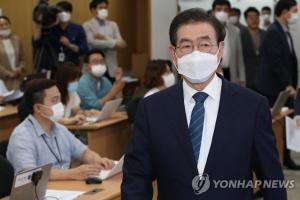 В Сеуле ищут мэра - с собаками и дронами