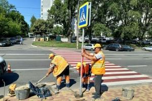 В Киеве обустраивают безопасные дороги к школам, переходы и велодорожки
