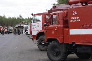 На Луганщині локалізували пожежу, залишаються три осередки тління