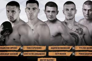 Промоутерська компанія Усика оголосила про вечір боксу в Україні