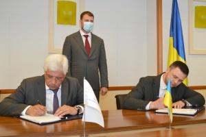 ЄБРР надасть Украероруху €25 мільйонів кредиту