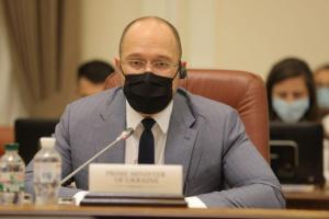 Шмыгаль - о тишине на Донбассе: Это большое достижение на пути мирного процесса