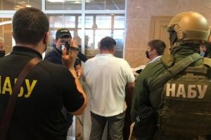Спроба підкупу глави ФДМУ: за хабар у $800 тисяч оголосили підозру