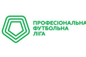"""Первая лига: """"Минай"""" обыграл """"Металлист 1925"""" и вернулся в группу лидеров"""