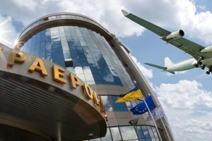 Украерорух прокоментував інформацію про російський літак над Донбасом