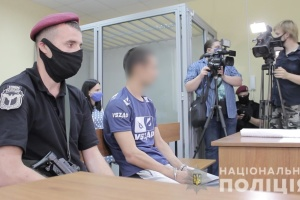 """Трех подозреваемых в нападении на авто """"Укрпочты"""" арестовали без права на залог"""