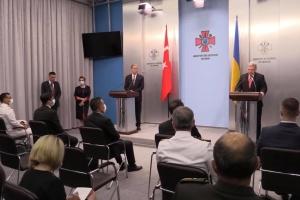 Визит делегации Министерства национальной безопасности Турции во главе с министром Хулуси Акаром в Министерство обороны Украины