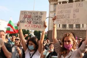 Демонстрации и столкновения с полицией: в Болгарии продолжаются антиправительственные протесты