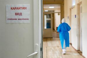 В Киеве на карантин закрыли студенческое общежитие