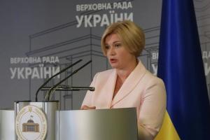 """""""Євросолідарність"""" вимагає створити ТСК щодо справ проти Порошенка"""